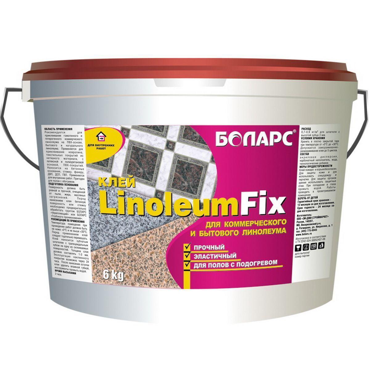 """Клей Боларс """"Linoleumfix"""", 6 кг 00000000428"""