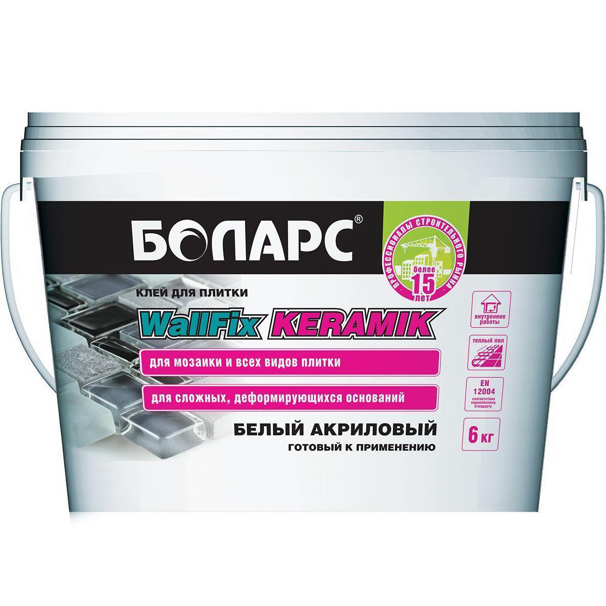 """Клей для плитки Боларс """"WallFix Keramik"""", 6 кг БМ000013352"""