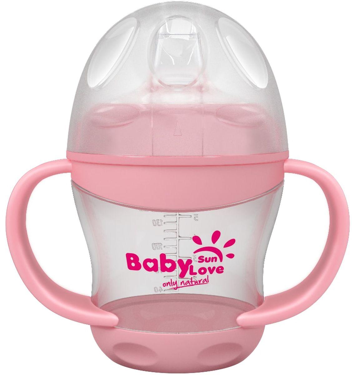 Baby Sun Love Поильник-непроливайка цвет розовый 160 мл
