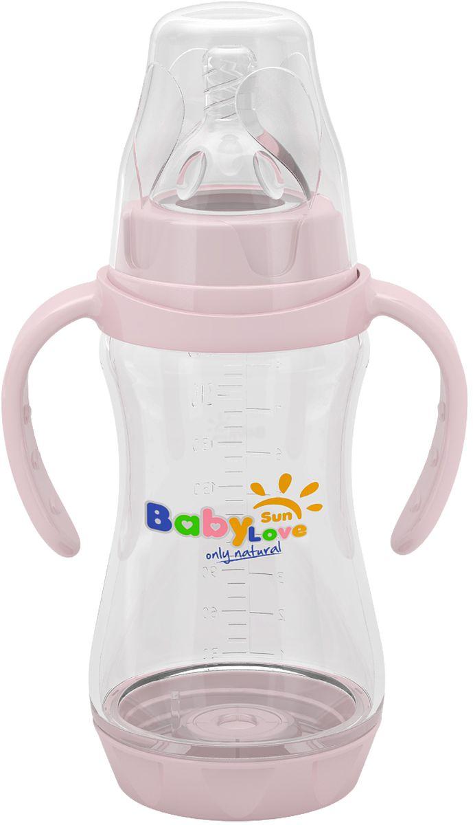 Baby Sun Love Бутылочка для кормления с ручками и съемным дном цвет розовый 270 мл