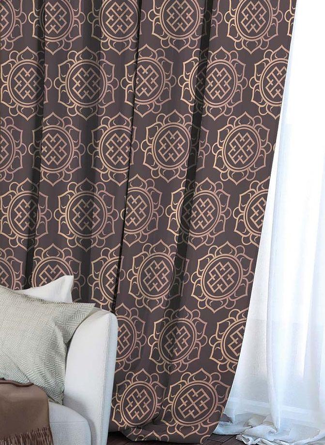 Штора Волшебная ночь Gilt, на ленте, высота 270 см705523Шторы коллекции Волшебная ночь - это готовое решение для Вашего интерьера, гарантирующее красоту, удобство и индивидуальный стиль! Штора изготовлена из приятной на ощупь ткани ГАБАРДИН, которая плотно драпирует окно, но позволяет свету частично проникать внутрь. Длина шторы регулируется с помощью клеевой паутинки (в комплекте). Изделие крепится на вшитую шторную ленту: на крючки или путем продевания на карниз. Дизайнеры Марки предлагают уже сформированные комплекты штор из различных тканей и рисунков для создания идеальной композиции на окне. Для удобства выбора дизайны штор распределены в стилевые коллекции: ЭТНО, ВЕРСАЛЬ, ЛОФТ, ПРОВАНС. В коллекции Волшебная ночь к данной шторе Вы также сможете подобрать шторы из других тканей: БЛЭКАУТ (100% затемненение), сатен (частичное затемнение) и ВУАЛЬ (практически нулевое затемнение), которые будут прекрасно сочетаться по дизайну и обеспечат особый уют Вашему дому.