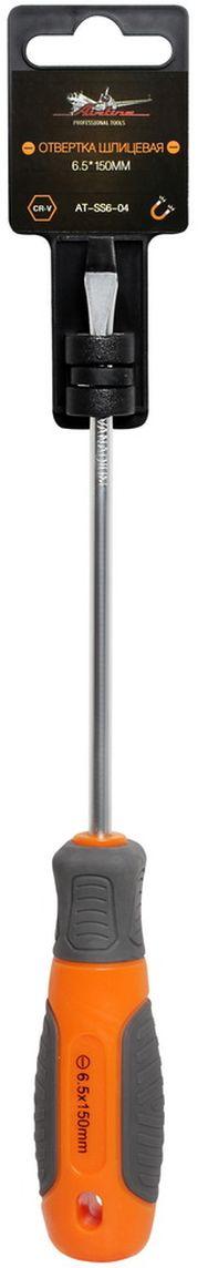 Отвертка шлицевая Airline, с эргономичной рукояткой, 6,5 х 150 ммAT-SS6-04Отвертка шлицевая Airline предназначена для монтажа/демонтажа резьбовых соединений с применением значительных усилий. Лезвие отвертки изготовлено из хром-ванадиевой стали, жало подвержено индукционной закалке и фосфатировано. Лезвие усиленных отверток изготовлено из особо прочной стали S2. Сочетание твердых и мягких элементов рукоятки оптимально распределяет усилие, прилагаемое к инструменту, и предотвращает проскальзывание. Отвертка удобно подвешивается за специальное отверстие. Размер отвертки: 6,5 х 150 мм.