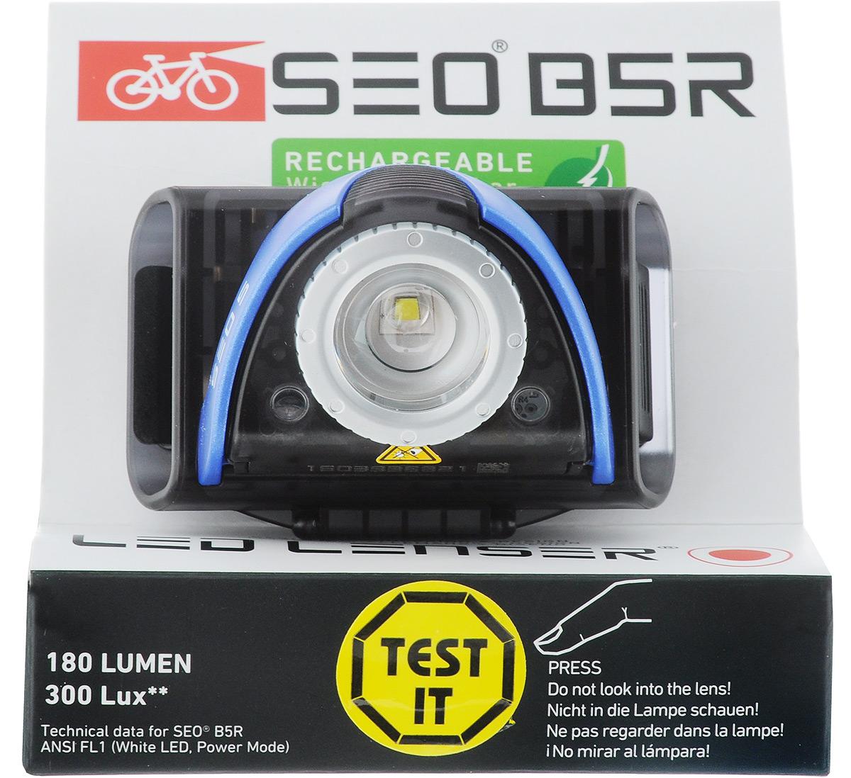 Фонарь велосипедный LED LENSER SEO B5R, передний, с зарядкой от USB9005-RBПередний велофонарь LED LENSER SEO B5R предназначен для обеспечения большей безопасности при поездках в темное время суток. Он легко крепится и снимается без дополнительных инструментов на основу диаметром 1-3 см. Корпус изделия выполнен из прочного пластика. Фонарь имеет 3 режима: 2 вида яркости свечения и мигание. Фонарь питается от литий-ионного аккумулятора, заряжающегося от компьютера при помощи встроенного USB. Время свечения: 5-20 ч. Дальность свечения: 120 м. Размер фонаря (без учета крепления): 7 х 6 х 4,5 см.