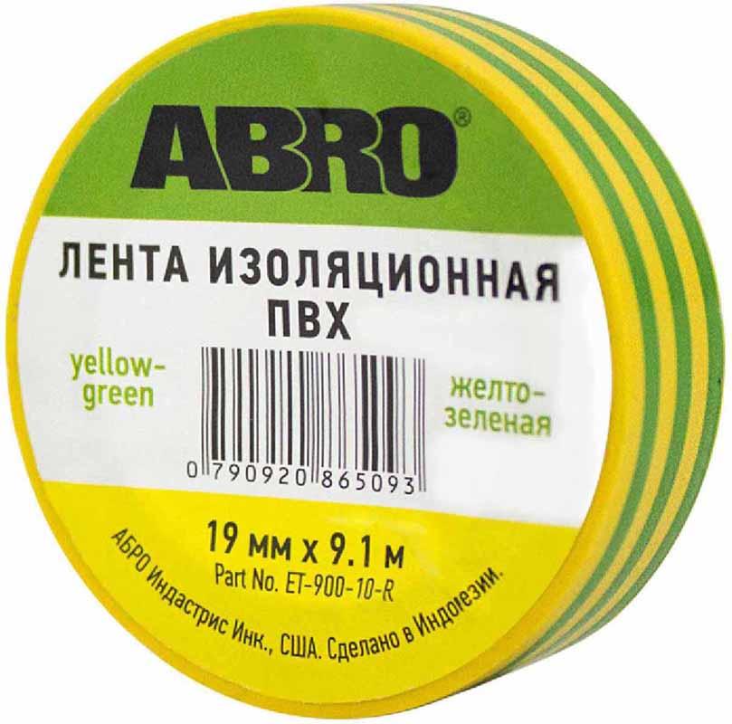 Изолента Abro, цвет: желтый, зеленыйET-900-10-RИзолента (желто-зеленая) ABRO предназначена для изоляции и маркировки.