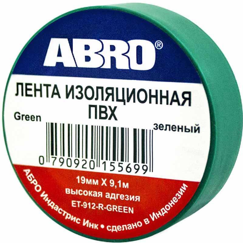 Изолента Abro, цвет: зеленый, 19 мм х 9,1 мET-912-GRПредназначение: — Изоляция проводов низкого напряжения. — Намотка пучков проводки — Маркирование Преимущества: —Эластичная —Устойчива к растяжению —Имеет высокую адгезию