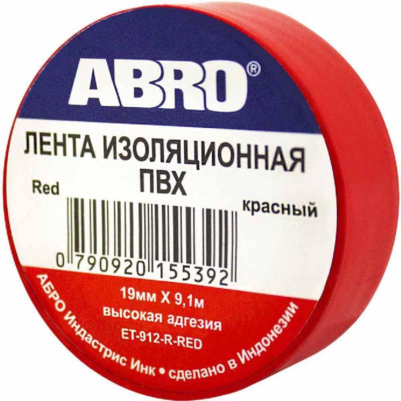 Изолента Abro, цвет: красный, 19 мм х 9,1 мET-912-RDПредназначение: — Изоляция проводов низкого напряжения. — Намотка пучков проводки — Маркирование Преимущества: —Эластичная —Устойчива к растяжению —Имеет высокую адгезию