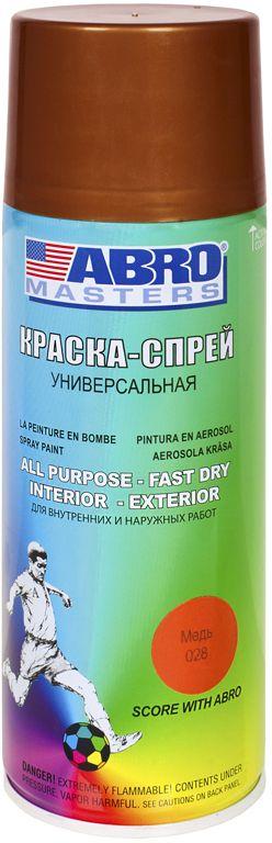 Краска-спрей Abro Masters, цвет: медныйSP-028-AMПрименяется для окраски металлических и деревянных поверхностей различных предметов. Используется как для внутренних (домашних), так и наружных работ. После высыхания не токсична.
