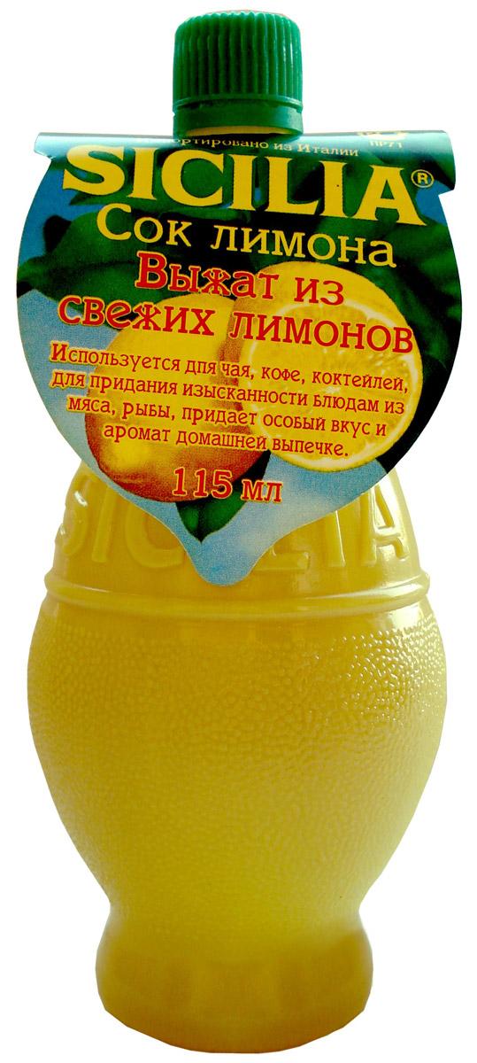 100% лимонный сок используется для чая, кофе, коктейлей, для придания изысканности блюдам из мяса, рыбы, придает особый вкус и аромат домашней выпечке.