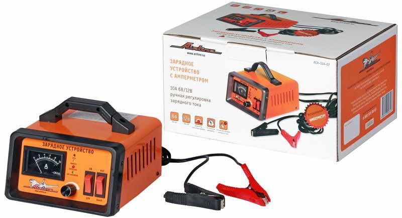 Устройство зарядное Airline, импульсное, амперметр, ручная регулировка зарядного тока, 0-10А, 6В/12ВACH-10A-07Данная модель зарядного устройства предназначена для наделения энергией аккумуляторов транспортных средств различного формата. Амперметр встроен в корпус устройства и позволяет следить за состоянием зарядного тока. В случае окончания заряда аккумулятора об этом просигнализирует специально разработанный индикатор, который также расположен на корпусе зарядного устройства. Преимущества: Встроенный амперметр Оригинальный корпус с ручкой 6/12В Индикатор окончания зарядки Защиты от короткого замыкания, переполюсовки и перенапряжений. Яркий дизайн изделия и упаковки Потребляемая мощность - до 150 Вт Максимальное значение зарядного тока - 10А Максимальная емкость заряжаемой АКБ - 120 Ач Напряжение питающей сети - 220 ± 5% B Частота сети - 50 - 60 ± 10 % Гц Диапазон рабочих температурот -30°С до +40°С Габариты - 150*170*90мм Срок гарантии: 1 год