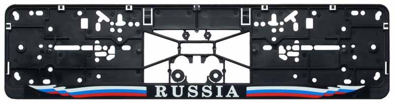 Рамка под номерной знак Airline RussiaAFC-02Рамка для номерного знака является необходимым элементов корпуса автомобиля. Изделие изготовлено из материалов, не подверженных морозу и перепадам температур. Установка рамки не займет много времени, т.к. изделие имеет простой механизм крепления, представляющий собой планку с запорным механизмом. Данная модель рамки украшена надписью «Russia» и триколором российского государства на нижней стороне изделия. Преимущества: Морозостойкий материал; Простое и надежное крепление в виде запорной планки; Российско-европейский размер; Имеет надпись Russia с трех цветным флагом; В корпусе две гайки и шайбы для доп. крепления. Соответствует требованиям ГИБДД