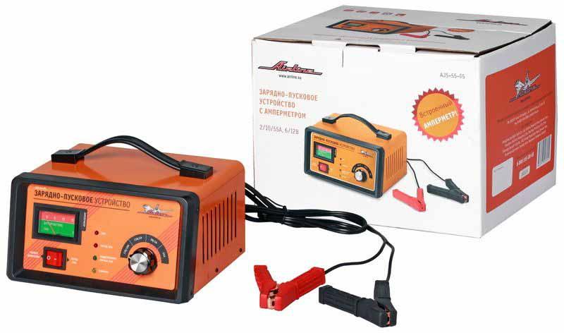 Устройство зарядно-пусковое Airline, трансформаторное, амперметр, 2/10/55А, 6В/12ВAJS-55-05Назначение зарядных устройств AIRLINE - заряд автомобильных и мотоциклетных 6В и 12В свинцово-кислотных аккумуляторных батарей (далее АКБ) любого типа. Зарядно-пусковое устройство имеет ручной режим зарядки с селектором максимального зарядного тока 2/10 Ампер и максимальным пусковым током 55А. Оснащена амперметром для контроля зарядного тока. Преимущества: Встроенный амперметр Оригинальный корпус с ручкой 6/12В Индикатор окончания зарядки Защиты от короткого замыкания, переполюсовки и перенапряжений. Яркий дизайн изделия и упаковки Потребляемая мощность - до 800 Вт Максимальное значение зарядного тока - 55А Максимальная емкость заряжаемой АКБ - 120 Ач Напряжение питающей сети - 220 ± 5% B Частота сети - 50 - 60 ± 10 % Гц Диапазон рабочих температурот: -30°С до +40°С Габариты - 250*210*140мм Срок гарантии: 1 год