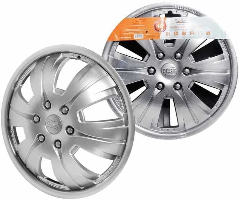 Колпаки колесные Airline Бест, передние на Газель, цвет: серебристый, 16, 2 штAWCC-16-07Колпаки для передних колес автомобилей Газ таких модификаций, как Газель, Соболь, Валдай со специфической (выпуклой) формой диска. Преимущества: - универсальное крепление обеспечивает равномерное распределение давления на все защелки; - стойкие к повешенным и пониженным температурам; - скрывают изъяны штампованных дисков; - защищают тормозную систему от грязи, соли и реагентов; - обеспечивают вентиляцию тормозных дисков; - открытый доступ к ниппелю; Состав: полистирол (ударопрочный)