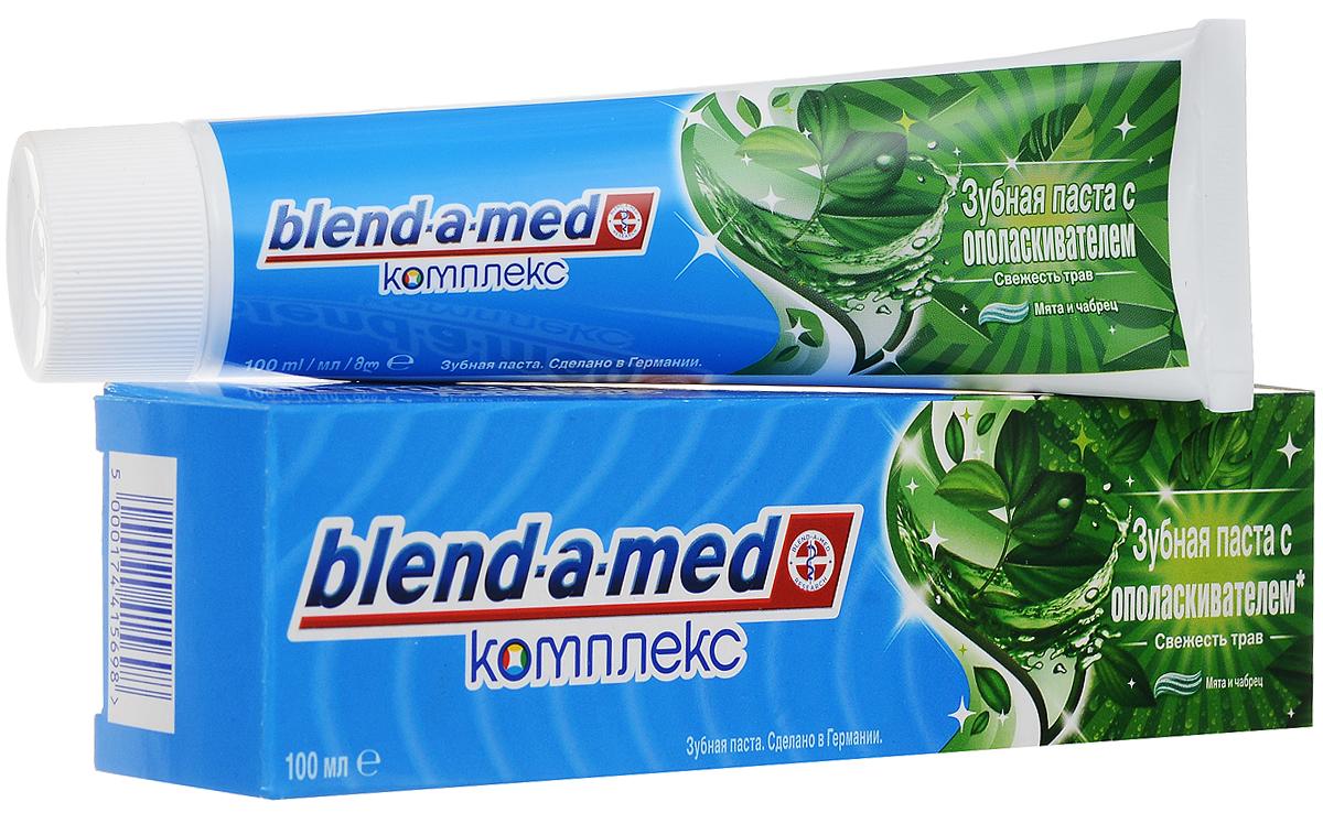 Blend-a-med Зубная паста Комплекс с ополаскивателем Свежесть трав, Мята и чабрец, 100 млBM-81577659