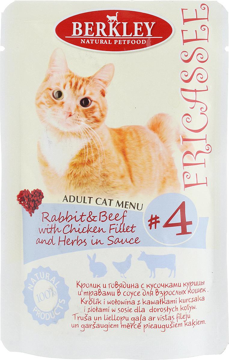 Консервы Berkley Фрикасе №4 для взрослых кошек, кролик и говядина с кусочками курицы и травами в соусе, 85 г79485Консервы для взрослых кошек Berkley Фрикасе №4 изготовлены из натурального мясного сырья. Такой корм полностью удовлетворяет ежедневные энергетические потребности животного и обеспечивает оптимальное функционирование пищеварительной системы. Вес: 85 г. Товар сертифицирован.