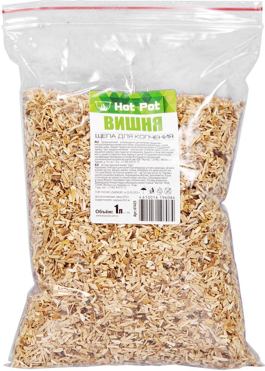 Щепа для копчения Hot Pot Вишня, 1 кг61425Предназначение: рекомендуется для копчения продуктов с нейтральными вкусовыми качествами: домашней и дикой птицы, сыров, овощей, рыбы. Придает продуктам восхитительный аромат и сладковатый привкус. Цвет продукта копчения – золотистый с оттенком серого. Описание: щепа вишни HotPot изготавливается только из натуральной древесины. Проста в использовании. Однородный состав позволяет добиться равномерного копчения, улучшая вкус и аромат готового продукта. Длительный срок хранения достигается за счет оптимальной влажности щепы. Условия хранения: хранить в сухом месте, вдали от открытого огня. Срок годности: не ограничен.
