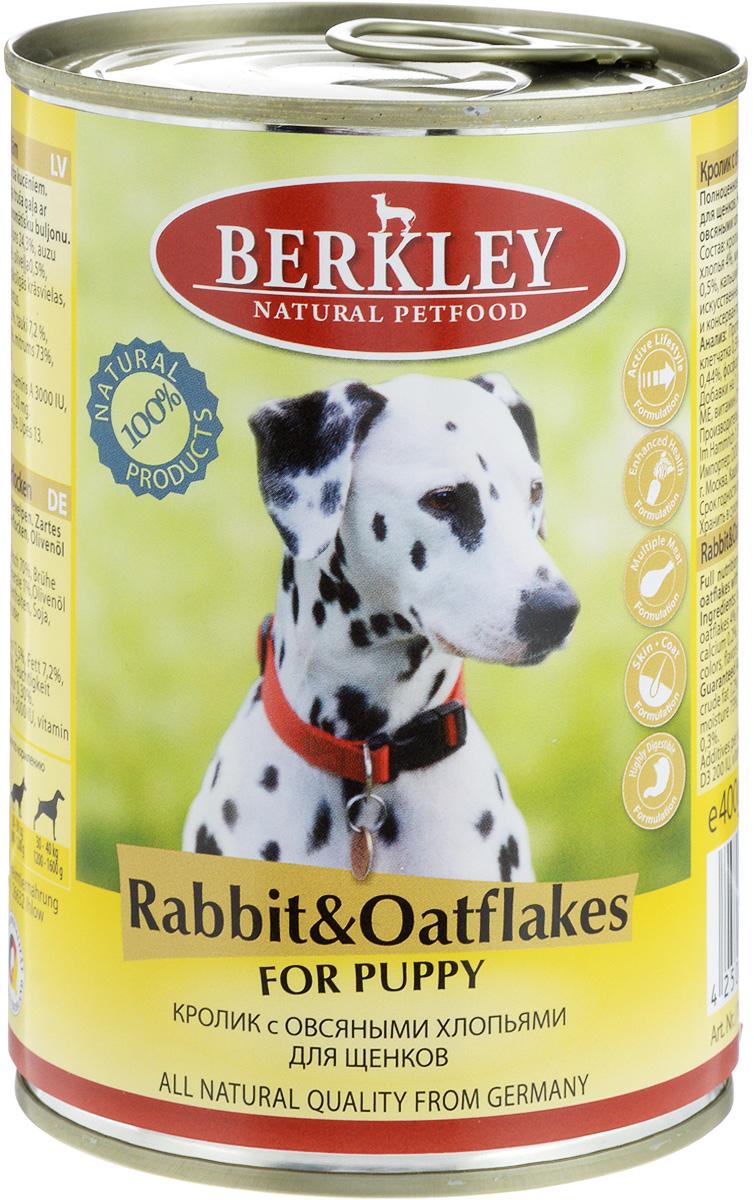 Консервы Berkley, для щенков, кролик с овсяными хлопьями, 400 г58384/75070Консервы Berkley - полноценное консервированное питание для щенков. Не содержат сои, консервантов, искусственных красителей и ароматизаторов. Корм полностью удовлетворяет ежедневные энергетические потребности животного и обеспечивает оптимальное функционирование пищеварительной системы. Товар сертифицирован.