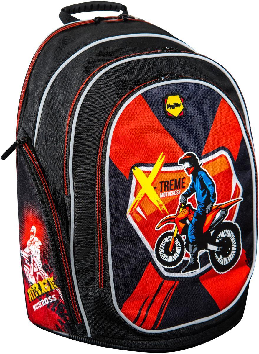 MagTaller Ранец школьный Cosmo llI Motocross 20412-12