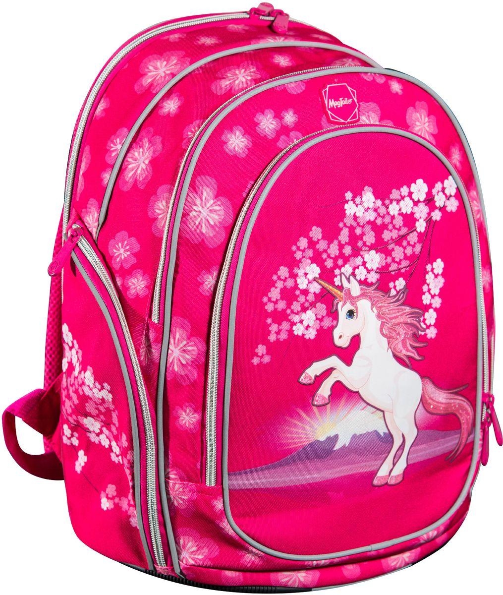 MagTaller Ранец школьный Cosmo llI Unicorn 20412-45