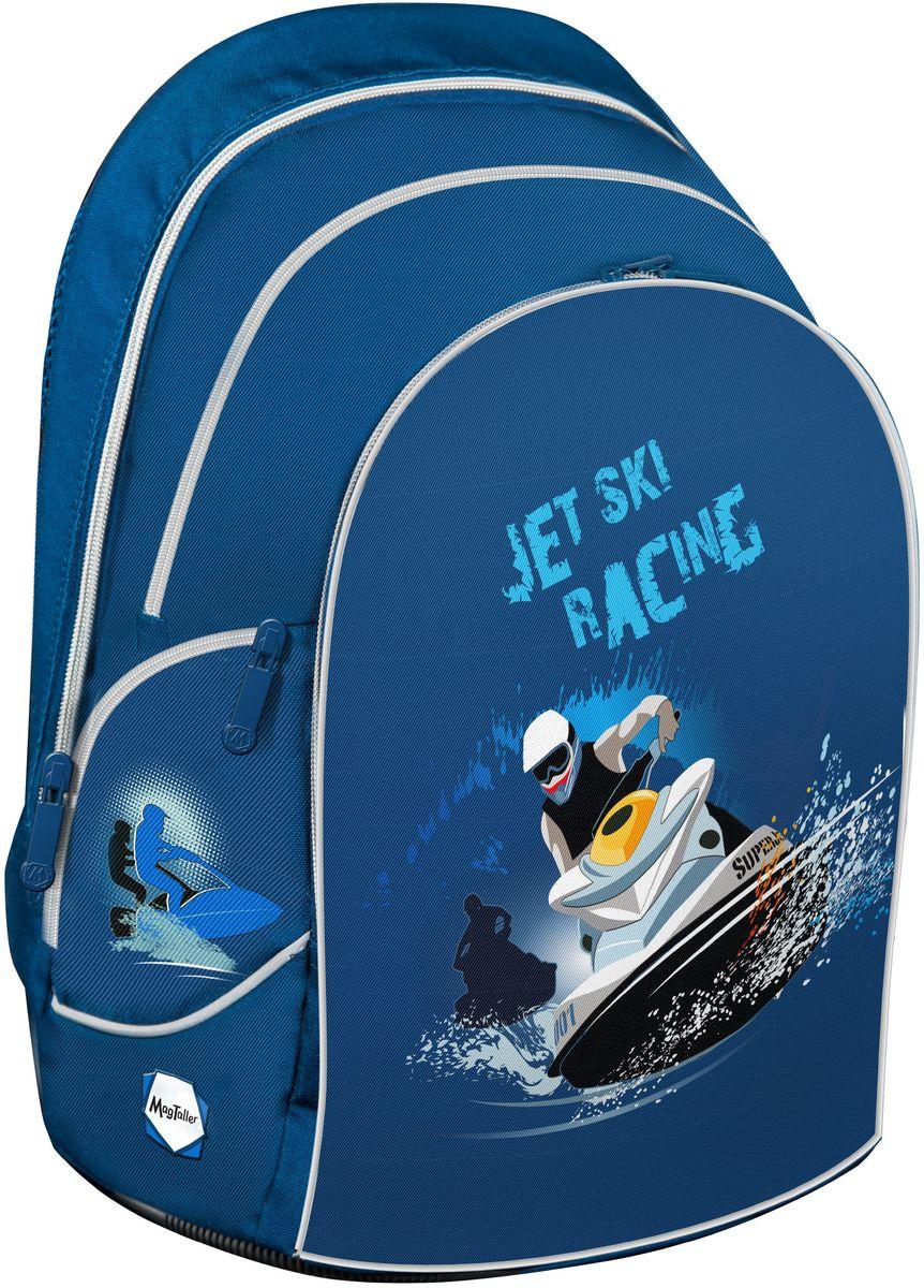 MagTaller Ранец школьный Cosmo lV Aquabike20613-35Рюкзак Cosmo lV, Aquabike - 36х29х18 см - 600D Polyester - принт - спинка рюкзака дополнительно усилена рамкой из алюминия повторяющей естественный изгиб позвоночника; - дно из PVC и ножки из прочного пластика надежно защищает содержимое рюкзака от воды и грязи; - лямки, регулируемые по высоте и длине, позволяют удобно расположить рюкзак на спине; - два внутренних отделения с органайзером; - передний и два боковых кармана на молнии; - светоотражающие элементы спереди, сбоку, на плечевых лямках - вес - 830 г