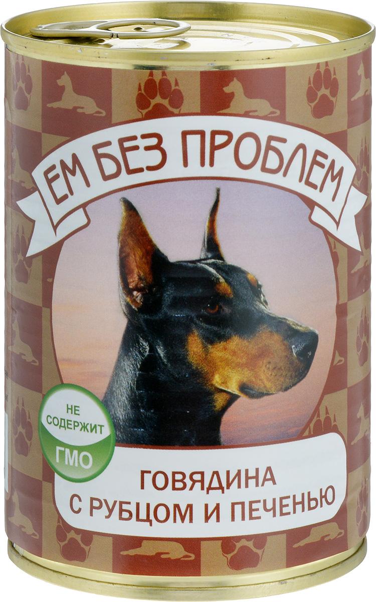 """Консервы для собак """"Ем без проблем"""", говядина с рубцом и печенью, 410 г 00-00001432"""