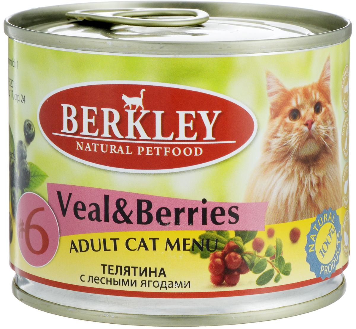Консервы для кошек Berkley №6, телятина с лесными ягодами, 200 г консервы berkley для взрослых кошек с цыпленком и овощами 100 г