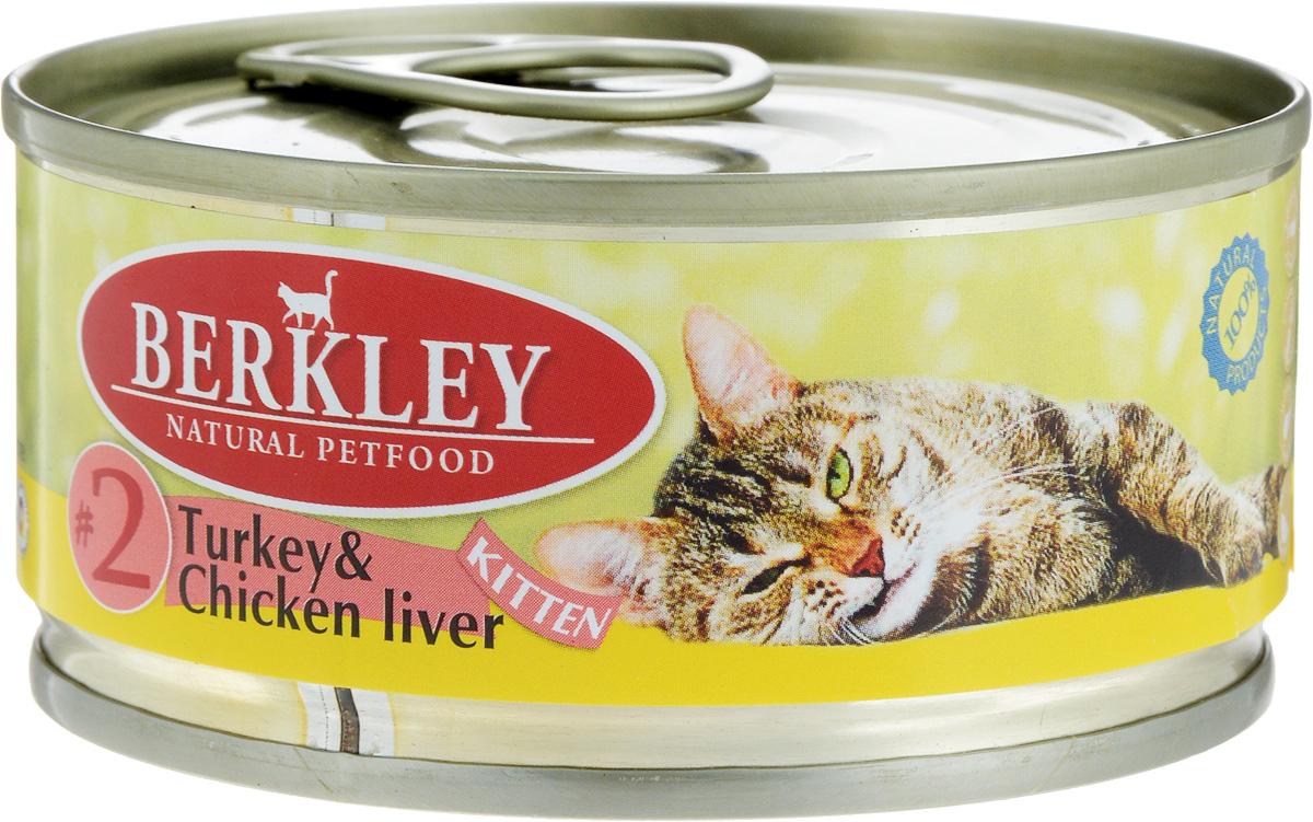 Консервы Berkley №2, для котят, индейка с куриной печенью, 100 г консервы berkley для взрослых кошек с цыпленком и овощами 100 г