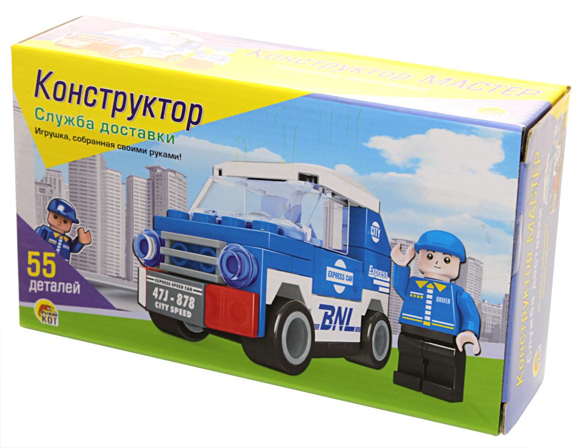 Рыжий Кот Конструктор Служба доставки