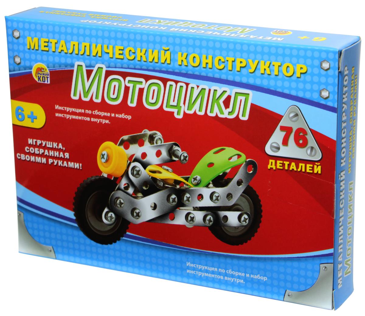 Рыжий Кот Конструктор Мотоцикл