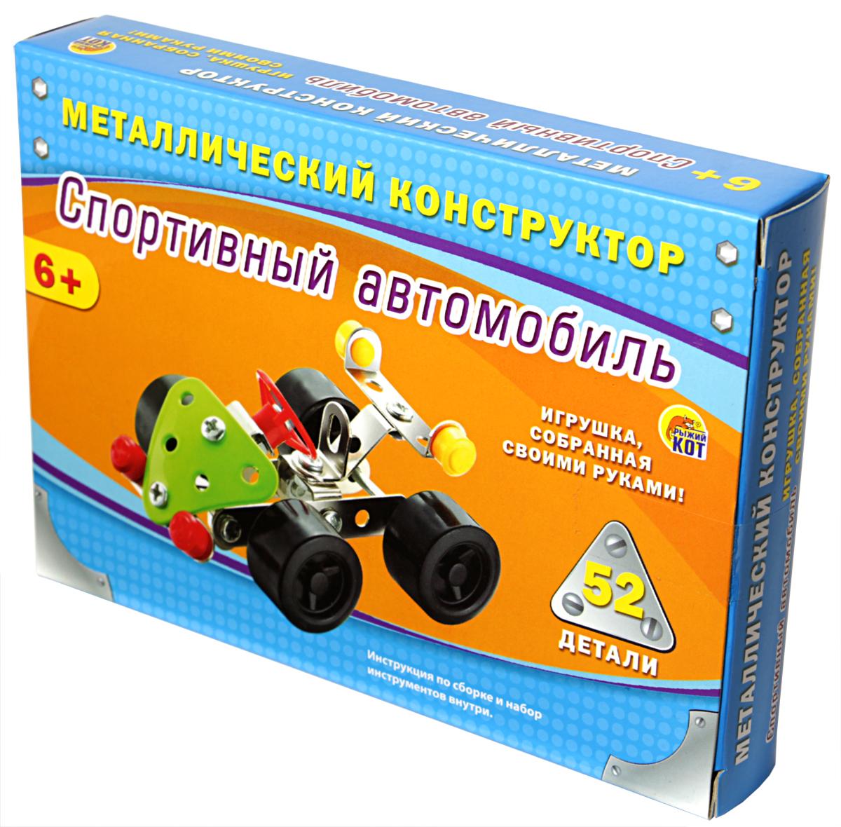 Рыжий Кот Конструктор Спортивный автомобиль