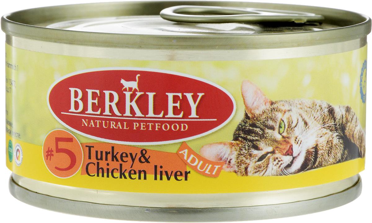 Консервы для кошек Berkley №5, индейка с куриной печенью, 100 г консервы berkley для взрослых кошек с цыпленком и овощами 100 г