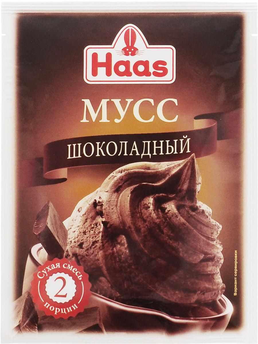 Haas мусс шоколадный, 65 г240081Шоколадный мусс Haas - легкий в приготовлении десерт, отличающийся очень нежной и воздушной консистенцией. Один пакетик рассчитан на две порции.