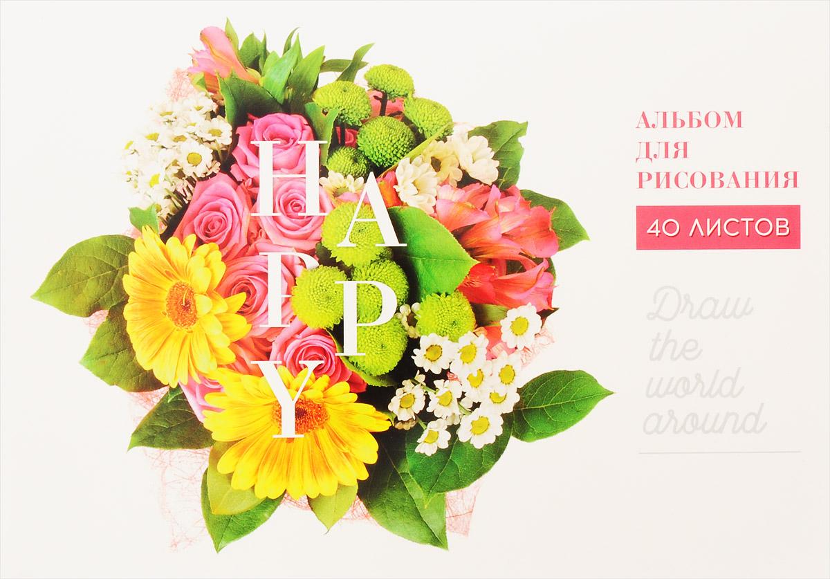 ArtSpace Альбом для рисования Модные букеты Герберы и розы 40 листов А40ГЛ_9097_герберы, розы