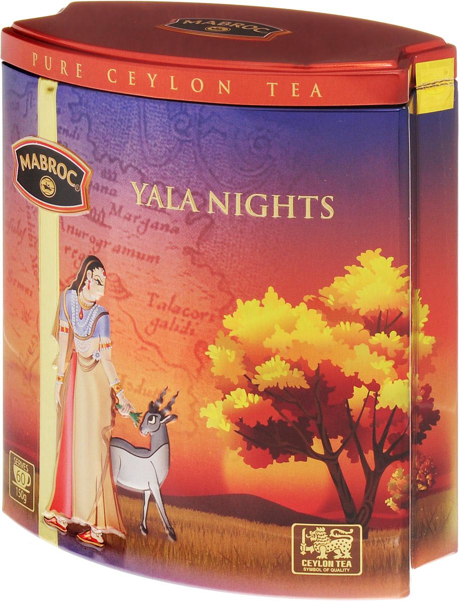 Mabroc Ялла Ночь чай черный листовой, 150 г4791029013114Черный крупнолистовой чай выращен в районе с высоким уровнем влажности, что обеспечивает ему полноту вкуса. Купаж хорошо вбирает в себя ароматы добавок: сушеного яблока, листьев черной смородины и апельсиновой цедры. Ялла Ночь - это насыщенный вкусом, изысканный чай. Знак в виде Льва с 17 пятнышками на шкуре - это гарантия Цейлонского Чайного Бюро на соответствие чая высокому стандарту качества, установленному Правительством и упакованному только в пределах Шри-Ланки.