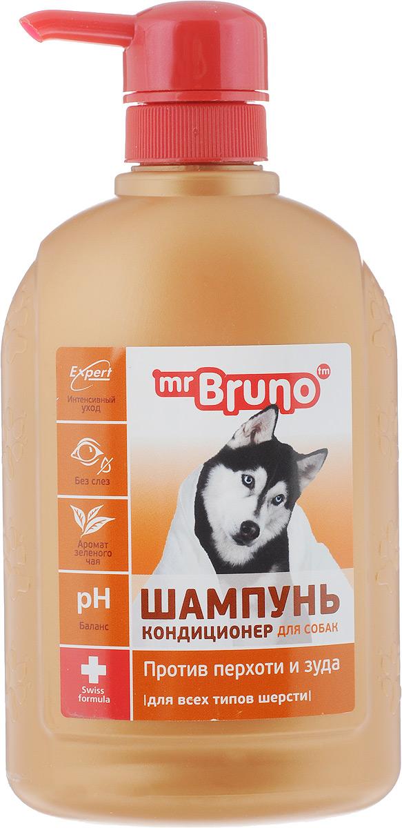 Шампунь-кондиционер для собак Mr. Bruno, против перхоти и кожного зуда, 350 млMB05-00740Шампунь-кондиционер Mr. Bruno имеет формулу на основе D- пантенола и норкового масла, разработанную с учетом особенностей шерстяного покрова собак, склонных к образованию перхоти и зуду. D-пантенол бережно ухаживает за шерстью собаки и восстанавливает ее по всей длине. Легкое расчесывание приучает к регулярному и приятному грумингу. Норковое масло укрепляет шерсть и способствует ее росту, предотвращает выпадение шерсти и устраняет перхоть и зуд. Содержание исключительно мягких моющих компонентов на натуральной основе обеспечивает глубокое очищение, не нарушая защитные свойства кожи. Это позволяет использовать шампунь так часто, как это необходимо. Особенности: - успокаивает кожу, снимая зуд; - предотвращает появление перхоти; - не раздражает слизистую оболочку глаз; - сохраняет природный баланс кожи; - не смывает естественный защитный слой с кожи; - смягчает и питает кожу; - подходит для всех собак....