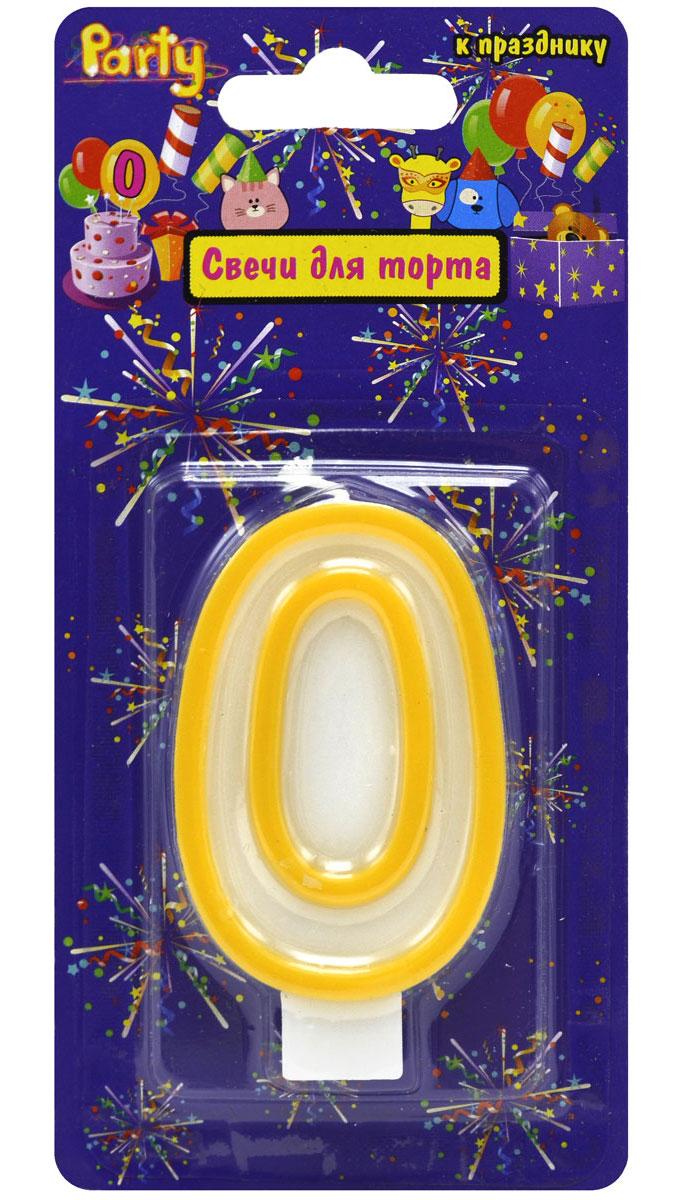 Action! Свеча-цифра для торта 0 лет цвет желтый