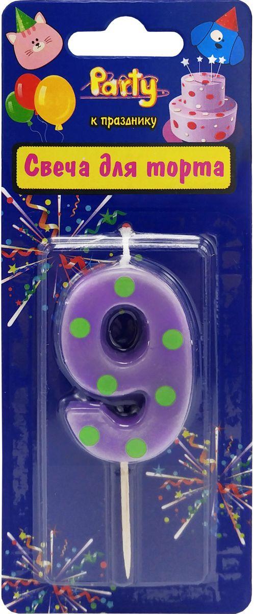 Action! Свеча-цифра для торта 9 лет цвет фиолетовый