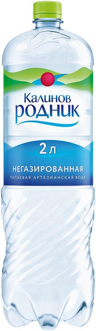 Калинов Родник питьевая артезианская негазированная вода, 2 л 4607050690067