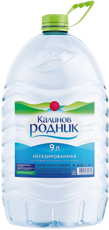 Калинов Родник питьевая артезианская негазированная вода, 9 л 4607050690821