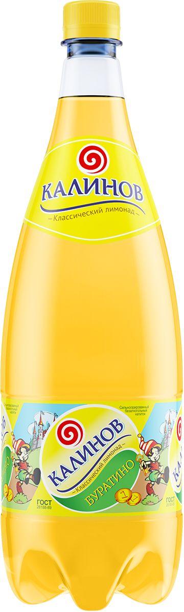 Калинов Лимонад Буратино, 1,5 л4607050692191Классические лимонады на основе артезианской воды Калинов Родник производятся на высококачественном вкусо-ароматическом сырье и обладают ярко выраженными прохладительными свойствами. Для приготовления лимонадов Калинов используются классические рецептуры, соответствующие требованиям ГОСТа. Благодаря пониженному содержанию сахара все напитки серии являются низкокалорийными. Они производятся без применения цикламатов и сахарина, что значительно усиливает их диетические свойства.