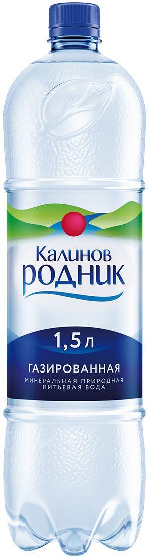 Калинов Родник минеральная питьевая газированная вода, 1,5 л