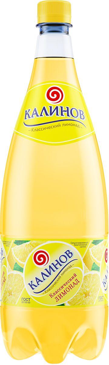 Калинов Лимонад Лимонад, 1,5 л