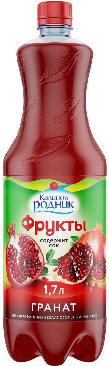 """Калинов Родник """"Фрукты"""" гранат, 1,7 л 4607050693204"""