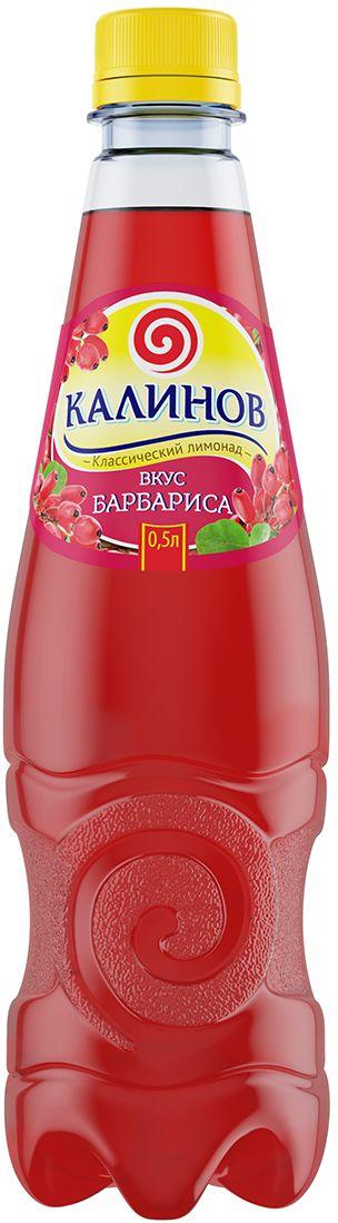 Калинов Лимонад Барбарис, 12 штук по 0,5 л