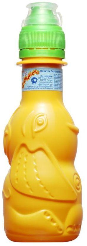 Слонкета Экзотик жидкая конфета, 0,130 л4607050694003Слонкета — детский напиток в форме жидкой конфеты. Такого ваши дети еще не пробовали! Жидкую конфету по понятным причинам не завернешь в обертку и не положишь в коробку, поэтому в качестве упаковки мы придумали специальную бутылочку в виде слоника. Всего одно нажатие на бутылочку – и двери в мир невероятного вкуса открыты! Кстати лакомство недаром получило такое необычное название. Часто говорят, особенно о детях: «довольный, как слон». Именно таким и будет ваш малыш, попробовав Слонкету! Рекомендовано к употреблению с 5 лет.