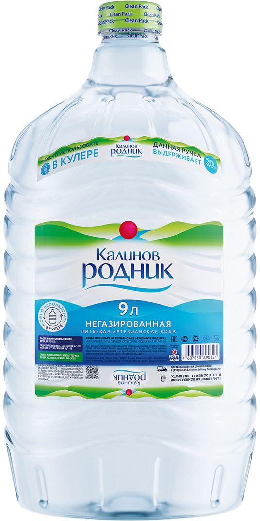 Калинов Родник питьевая артезианская негазированная вода для кулера, 9 л