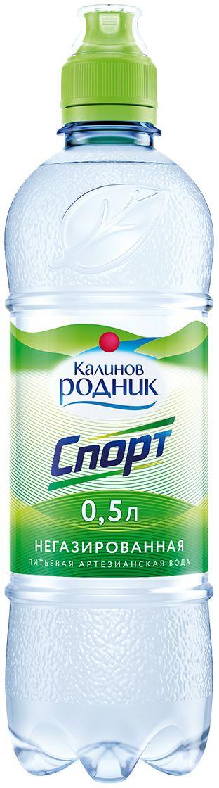 Калинов Родник питьевая артезианская негазированная вода с дозатором, 12 штук по 0,5 л