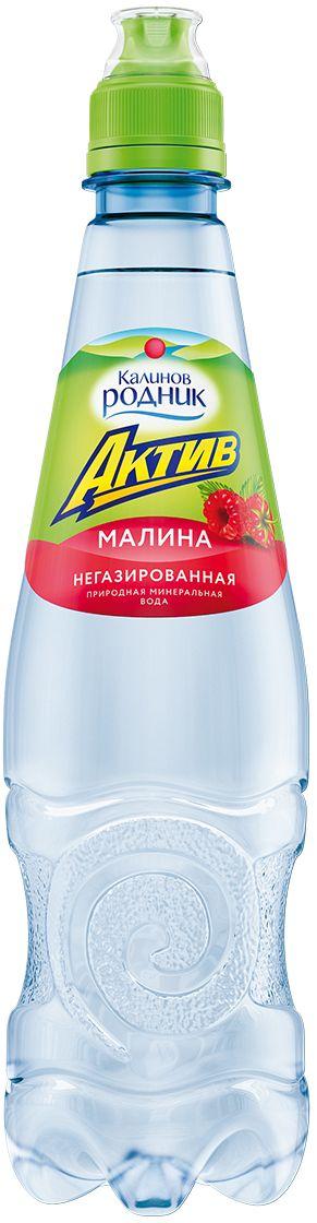 """Калинов Родник """"Актив"""" со вкусом малины, 0,5 л 4607050695604"""
