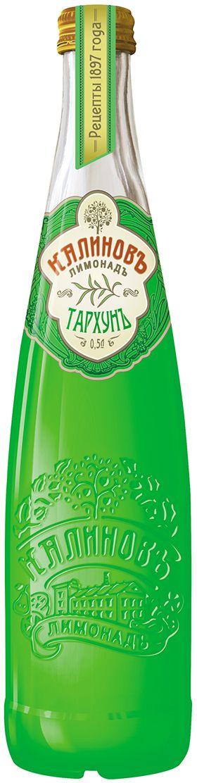 Калиновъ Лимонадъ винтажный лимонад Тархун, 0,5 л