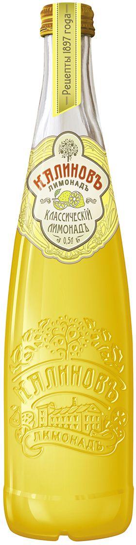 Калиновъ Лимонадъ винтажный лимонад Классический, 0,5 л