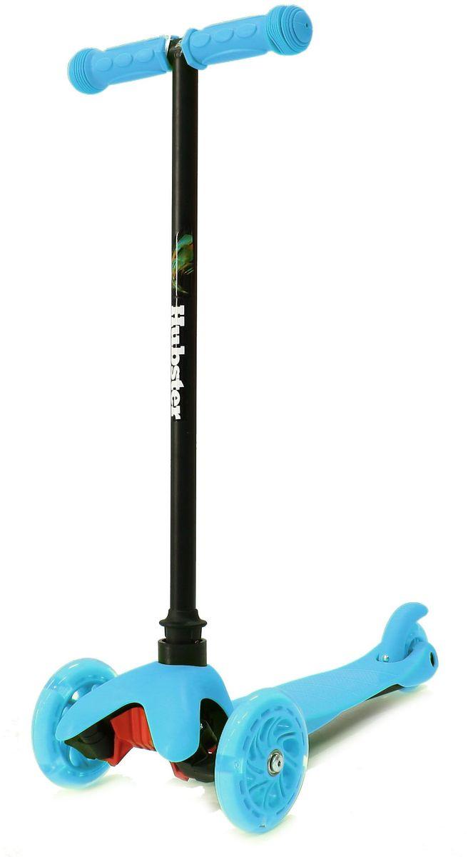 Самокат Hubster Mini Flash, цвет: синий2247Светящиеся колеса! Высота руля от пола мин/макс: 64 см. Ширина руля: 25 см. Ширина деки: 11 см. Длина деки: 36 см. Размер колес: 120 мм. Максимальная нагрузка: 25 кг. Подшипники: ABEC7. Вес: 1,6 кг.